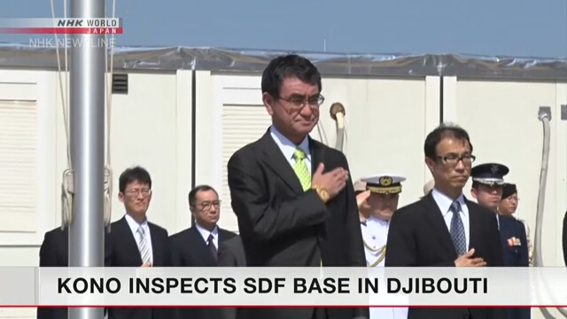 Kono inspects SDF unit in Djibouti   NHK WORLD-JAPAN News