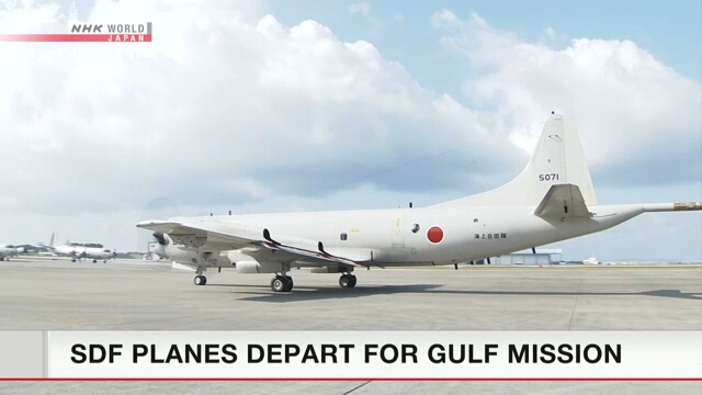 SDF patrol planes leave for mission in Middle East