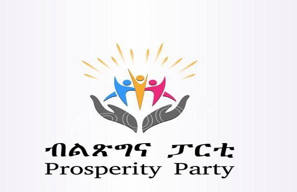 Ethiopia's election board recognized Prosperity Party