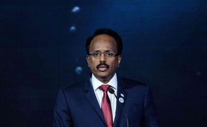 Somalia's President Mohamed Abdullahi Mohamed Farmajo delivers a speech during the Sustainable Blue Economy Conference at the KICC in Nairobi, Kenya, on November 26, 2018.PHOTO | YASUYOSHI CHIBA | AFP
