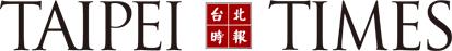 Militants attack US-Kenya military base - Taipei Times