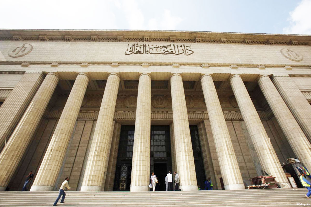 Egypt man ordered to pay $64,000 after infecting wife with HIV