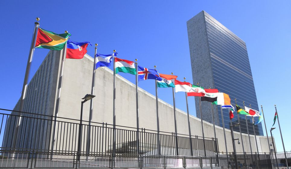 The headquarters of the United Nations in New York. Editorial credit: Osugi