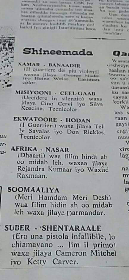 Newspaper listing showing Bollywood films on show in Mogadishu.